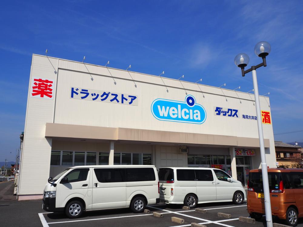 ダックス亀岡大井店