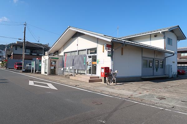 八木郵便局