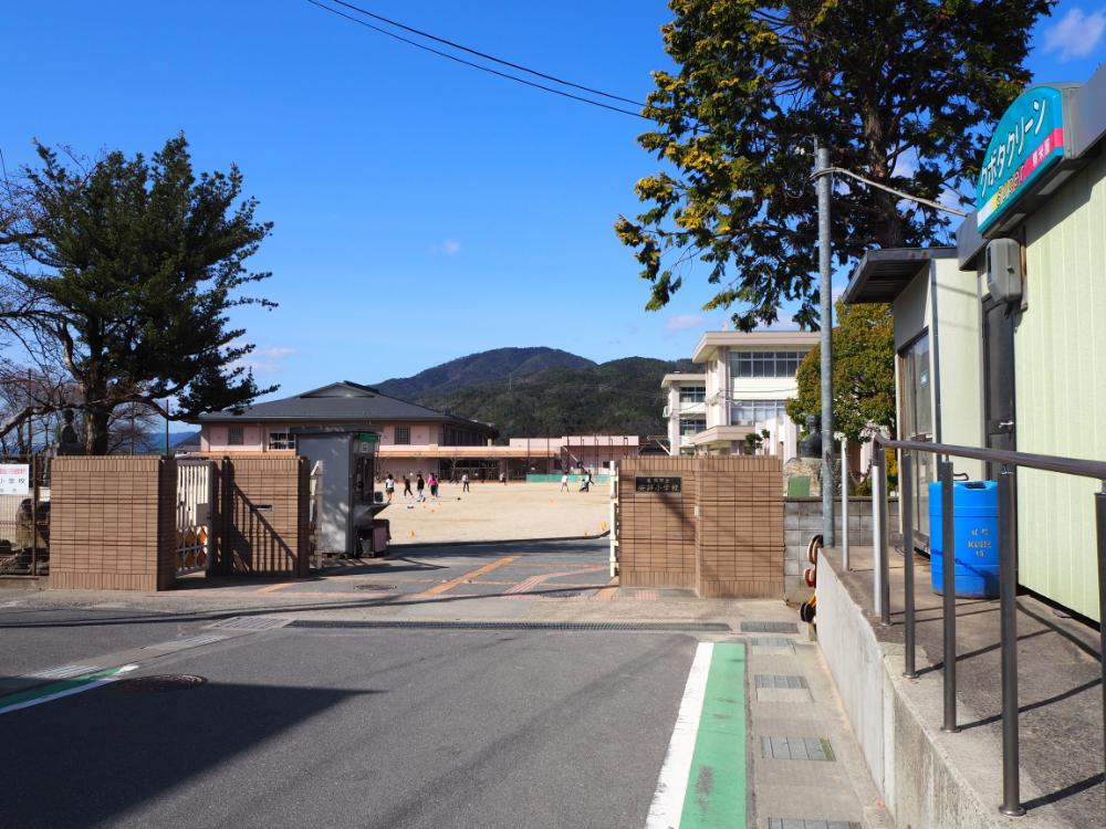 亀岡市立安祥小学校