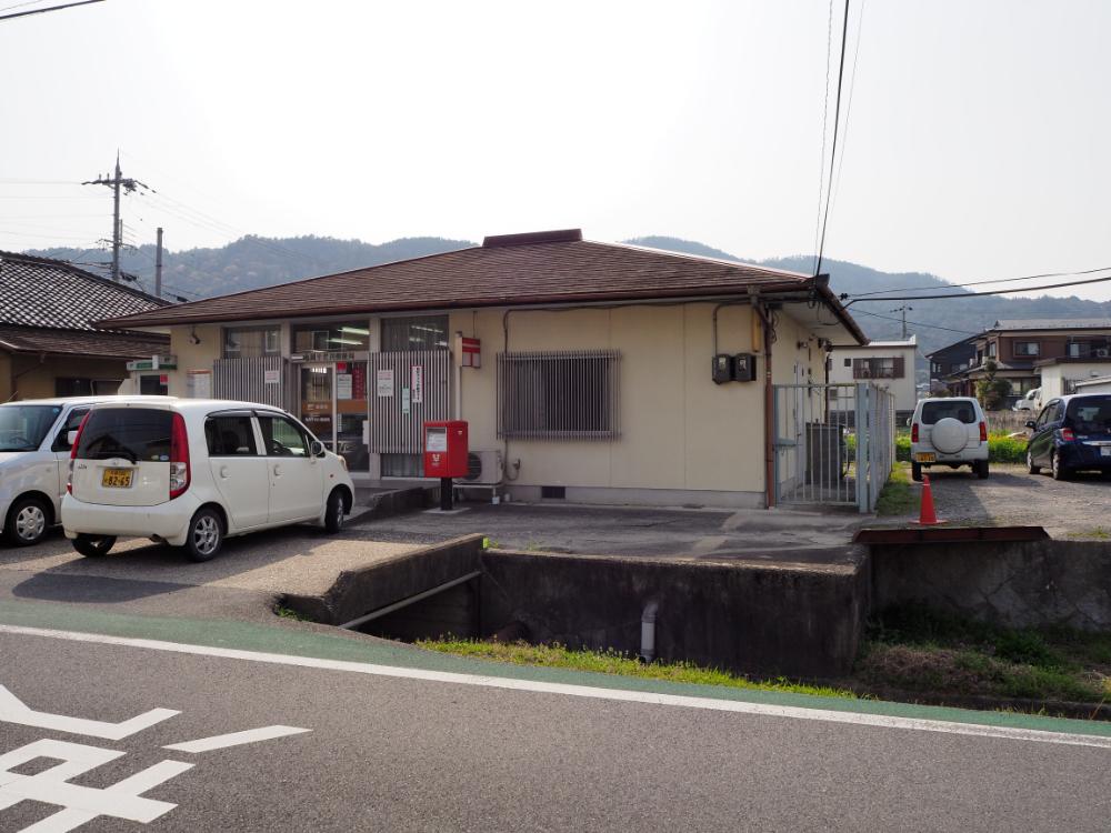 千代川郵便局