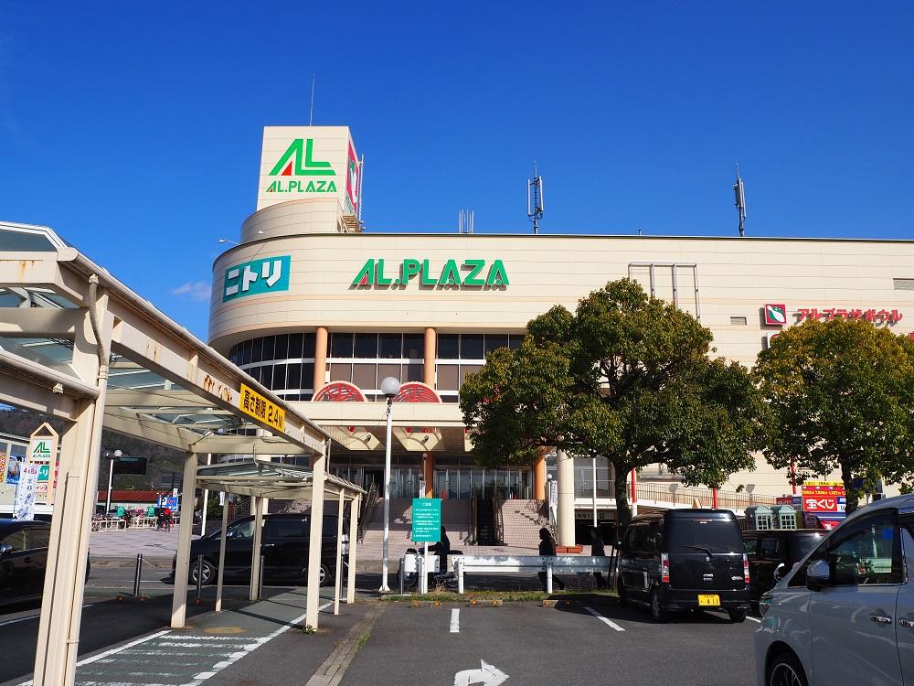 アルプラザ亀岡店