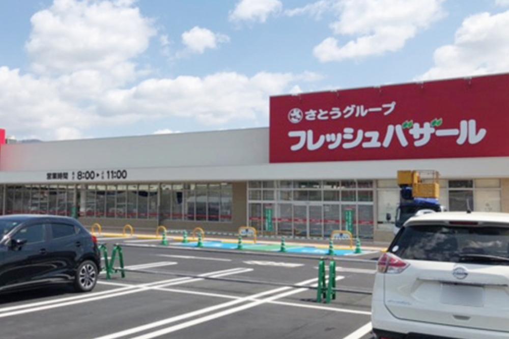 フレッシュバザール千代川店