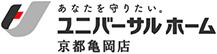 ユニバーサルホーム京都亀岡店